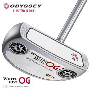 【2021年4月下旬発売予定】ODYSSEY オデッセイ パター WHITE HOT OG #5CS ホワイトホット オージー #5CS STROKE LAB シャフト装着モデル 日本正規品 21PT|golfshop-champ