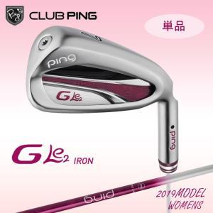 【カスタム対応】ピンゴルフ GLe2 アイアン 単品 ULT240 J 日本正規品 左右選択可 PING 2019 レディース|golfshop-champ