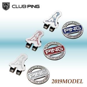 ピンゴルフ AC-U196 クリップマーカー 34872 日本正規品 【ゆうパケット配送】|golfshop-champ