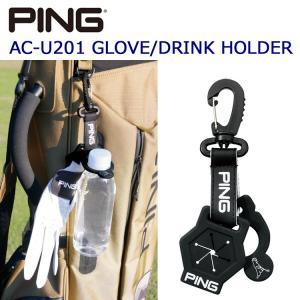 ピンゴルフ グローブ/ドリンク ホルダー AC-U201 日本正規品 PING PY|golfshop-champ