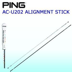 ピンゴルフ AC-U202 アライメントスティック 35068-01 日本正規品 PING PY golfshop-champ