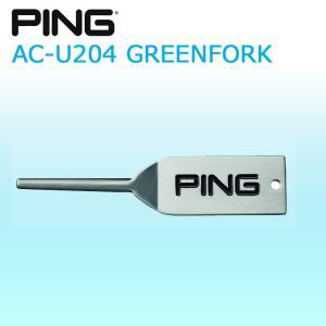 ピンゴルフ AC-U204 グリーンフォーク 35070-01 日本正規品|golfshop-champ
