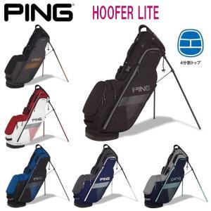 ピンゴルフ HOOFER LITE フーファーライト キャディバッグ 日本正規品 ping py golfshop-champ