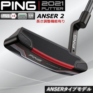 【2021年4月9日発売/受注生産】PING ピンゴルフ 2021 パター ANSER 2 アンサー2 長さ調整機能有り 日本正規品 左右選択可 21pnpt|golfshop-champ