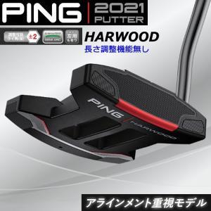 【2021年4月9日発売/受注生産】PING ピンゴルフ 2021 パター HARWOOD ハーウッド アームロックグリップ 日本正規品 左右選択可 21pnpt|golfshop-champ