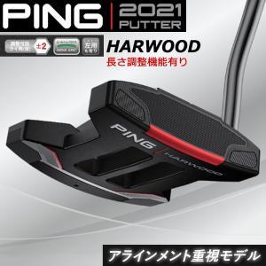 【2021年4月9日発売/受注生産】PING ピンゴルフ 2021 パター HARWOOD ハーウッド 長さ調整機能有り PING 日本正規品 左右選択可 21pnpt|golfshop-champ