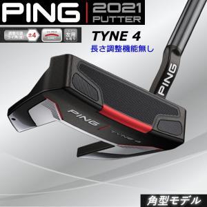 【2021年4月9日発売/受注生産】PING ピンゴルフ 2021 パター TYNE 4 タイン4 長さ調整機能無し 日本正規品 左右選択可 21pnpt|golfshop-champ