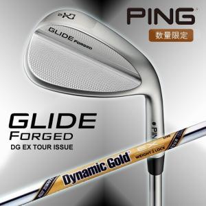 【数量限定】ピンゴルフ GLIDE グライド フォージド ウェッジ ダイナミックゴールド DG EX...