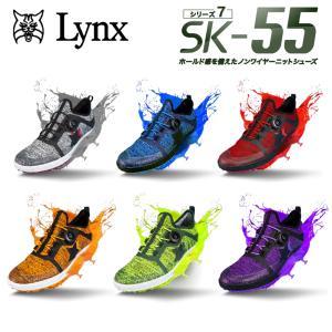 リンクス 2020 メンズ スパイクレス ゴルフシューズ SK-55|golfshop-champ