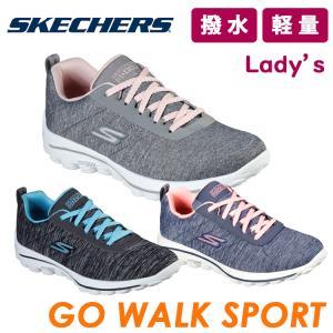 【ポイント10倍】スケッチャーズ GO WALK SPORT レディースゴルフシューズ スパイクレス 17008 撥水 軽量 Skechers|golfshop-champ