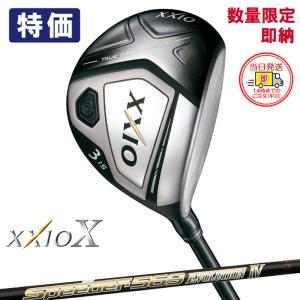 【即納】ダンロップ XXIO10 ゼクシオテン フェアウェイウッド Speeder Evolution IV カーボンシャフト 日本正規品 ゼクシオX|golfshop-champ