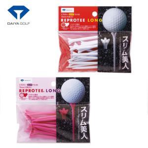 ダイヤゴルフ DAIYAGOLF リプロティーロング 70mm 15本入り 全2色 TE-432【ゆうパケット対応】|golfshop-champ