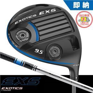 【即納】ツアーエッジ エクゾティクス EXS アジャスタブル ドライバー MCA Tensei CK Blue 2G 50/60 カーボンシャフト|golfshop-champ