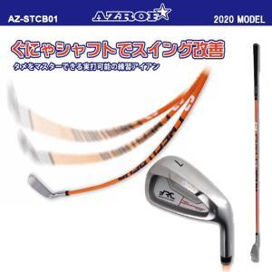 AZROF アズロフ ベントチェック ゴルフ アイアン型 スイング練習器 実打可能 TG-BC01|golfshop-champ