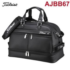 タイトリスト 2層式ボストンバッグ AJBB67 日本正規品 golfshop-champ