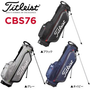 タイトリスト 小型スタンドバッグ CBS76 日本正規品 golfshop-champ