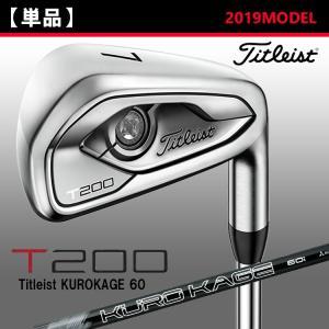 T200に搭載されたマックス インパクト テクノロジーによって、フェース面全体でスピードアップと高い...
