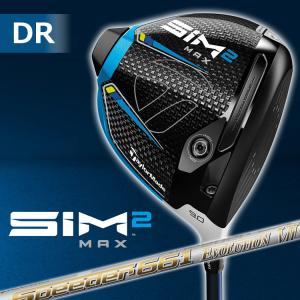 【2021年2月19日発売予定】テーラーメイド SIM2 MAX ドライバー Speeder 661 EVOLUTION VII シャフト 日本正規品|golfshop-champ