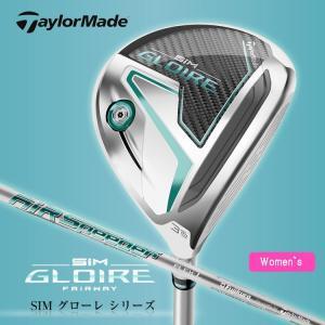 テーラーメイド SIM グローレ ウィメンズ/レディス フェアウェイウッド Air Speeder TM シャフト 日本正規品 smgr|golfshop-champ