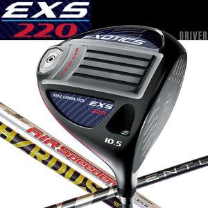 【2020年モデル】ツアーエッジ エクゾティクス EXOTICS EXS 220 アジャスタブル ドライバー|golfshop-champ