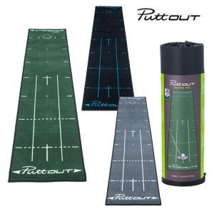 PuttOut プットアウト パターマット TRMGNT42|golfshop-champ