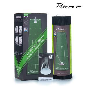 PuttOut プットアウト パター練習器具 プットアウトコンボ 2点セット TRMGNT43|golfshop-champ