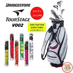 【即納/おまけ付き】ブリヂストン ツアーステージ V002 11本クラブセット キャディバッグ付き 日本正規品|golfshop-champ
