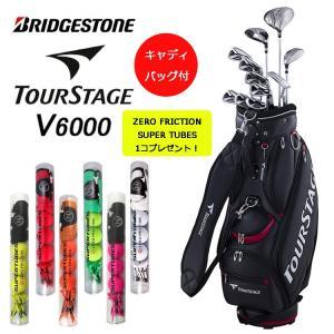 【おまけ付き】ブリヂストン ツアーステージ V6000 11本クラブセット キャディバッグ付き|golfshop-champ