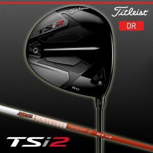 【即納】タイトリスト TSi2 ドライバー Tour AD DI プレミアムシャフト 日本正規品|golfshop-champ