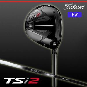 タイトリスト TSi2 フェアウェイウッド TSP 110 シャフト 日本正規品|golfshop-champ
