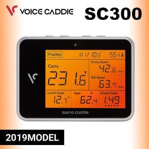 ボイスキャディ SC300 ゴルフ 弾道測定器 voice caddie KDS|golfshop-champ