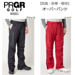 PRGR プロギア ゴルフ メンズ オーバーパンツ W-001 防風・防水・軽快 送料無料|golfshop-champ