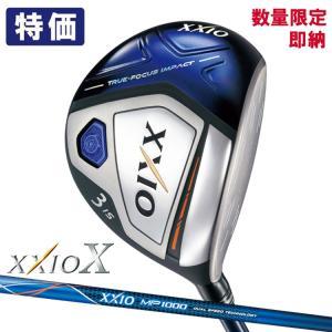 【即納】ダンロップ XXIO10 ゼクシオテン フェアウェイウッド(ネイビー) MP1000 カーボンシャフト 日本正規品 ゼクシオX|golfshop-champ