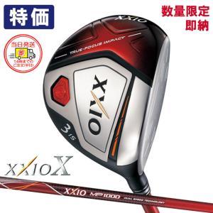 【即納】ダンロップ XXIO10 ゼクシオテン フェアウェイウッド(レッド) MP1000 カーボンシャフト 日本正規品 ゼクシオX|golfshop-champ
