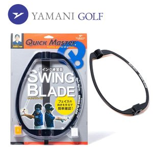 ヤマニゴルフ クイックマスター スイングブレード 練習器 QMMGNT24 remt golfshop-champ