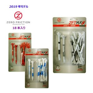 即納 ゼロフリクション ゴルフ ZFT-MAXX ティー 83mm(3 1/4