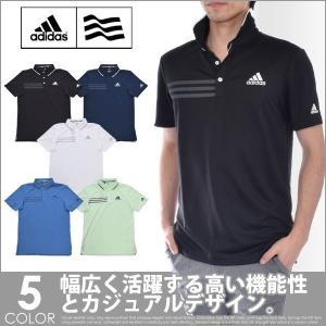 アディダス adidas ゴルフ メンズウェア 3ストライプ ピケ 半袖ポロシャツ 大きいサイズ あすつく対応...