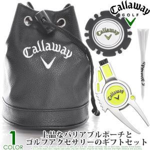 【キャロウェイ★Callaway】バリアブルポーチとアクセサリーのギフトセット★ ---------...