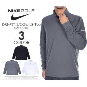 ナイキ 長袖メンズゴルフウェア DRI-FIT 1/2ジップ 長袖プルオーバー 大きいサイズ 2016秋冬ウェアー