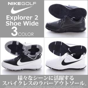 ナイキ ゴルフシューズ エクスプローラー 2 シューズ【ワイ...