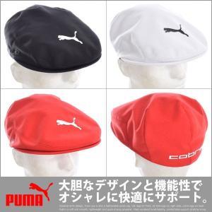 プーマ Puma ゴルフキャップ ゴルフ帽子 コブラ ツアー ドライバー キャップ あすつく対応