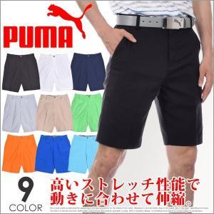 プーマ Puma ゴルフウェア エッセンシャル パウンス ショートパンツ 大きいサイズ あすつく対応...