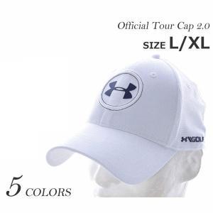 9c329d3b38a 在庫処分)アンダー アーマー UNDER ARMOUR ゴルフキャップ ゴルフ帽子 オフィシャル ツアー キャップ 2.0