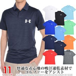 アンダーアーマー UNDER ARMOUR パフォーマンス 2.0 半袖ポロシャツ 大きいサイズ U...
