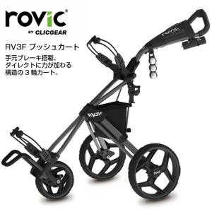 クリックギア RV3F プッシュカート|golfshoplb