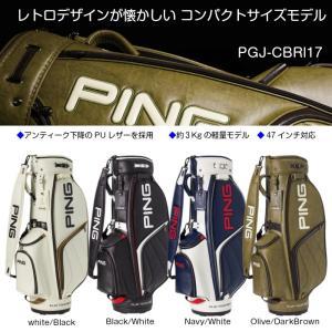 PING ゴルフバッグ PGJ-CBRI17 ピン公認フィッターが対応|golfshoplb