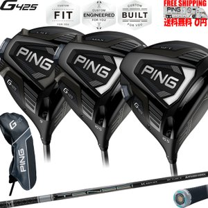 ピン G425ドライバー MAX/LST/SFT  PING標準シャフト TENSEI PRO WHITE 1K  PING G425 DRIVER 日本正規品 レフティ有 公認フィッターが対応します|golfshoplb