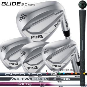 ピン GLIDE3.0 標準カーボンシャフト 公認フィッターが対応いたします。 左右有 日本正規品|golfshoplb