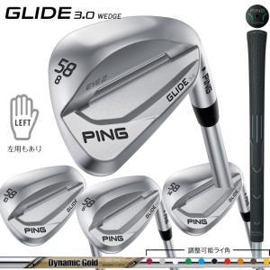 ピン GLIDE3.0 標準スチールシャフト DG TOUR ISSUE EX 公認フィッターが対応いたします。 左右有 日本正規品 golfshoplb