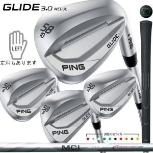 ピン GLIDE3.0 FUJIKURA MCI オプションカーボンシャフト 公認フィッターが対応いたします。 左右有 日本正規品 golfshoplb